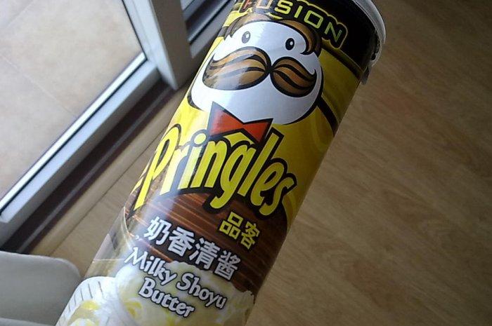 Pringles Milky Shoyu Butter